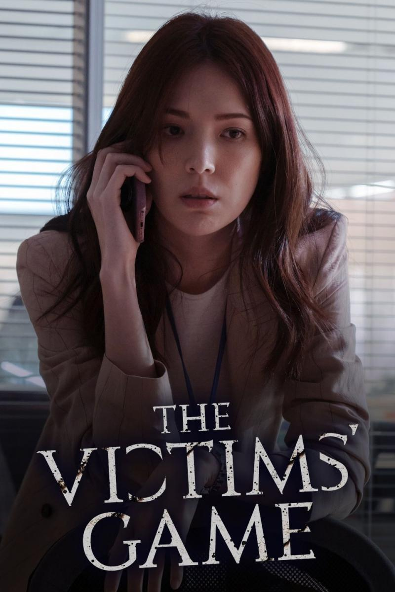 The Victims' Game